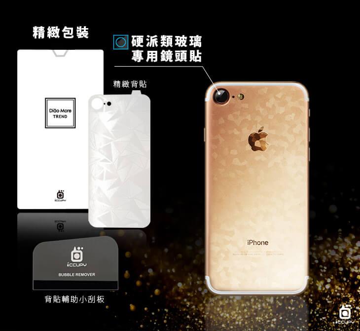 手機包膜-刁膜DiaoMore-經典壓紋膜背貼-冰晶紋