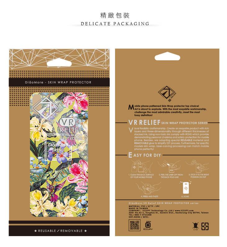 高雄手機包膜-刁膜DiaoMore-VR擬真浮雕背貼-花開盛夏 木槿花HIBISCUS