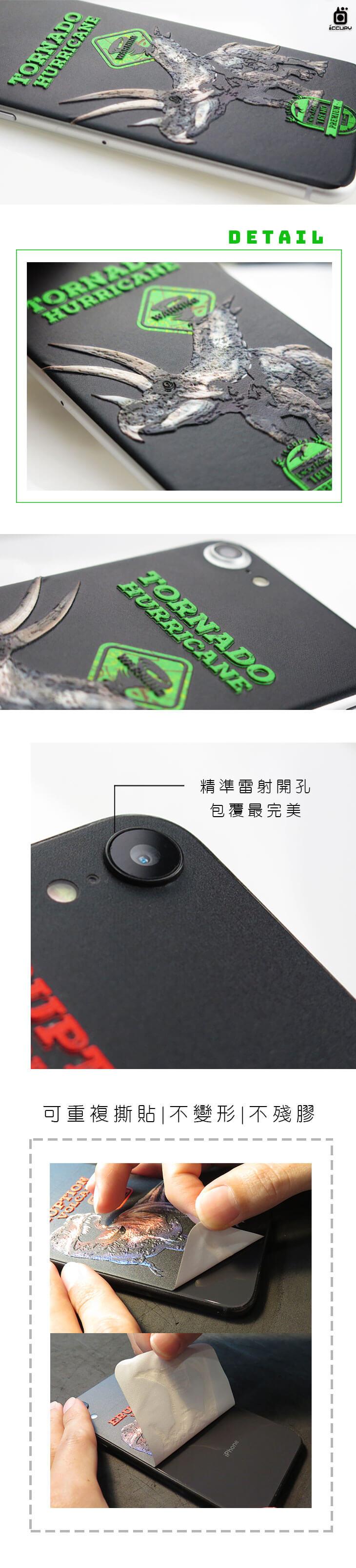 高雄手機包膜-刁膜DiaoMore-VR擬真浮雕背貼-恐龍末日-龍捲風三角龍TORNADO